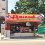 Amounah_BAAB