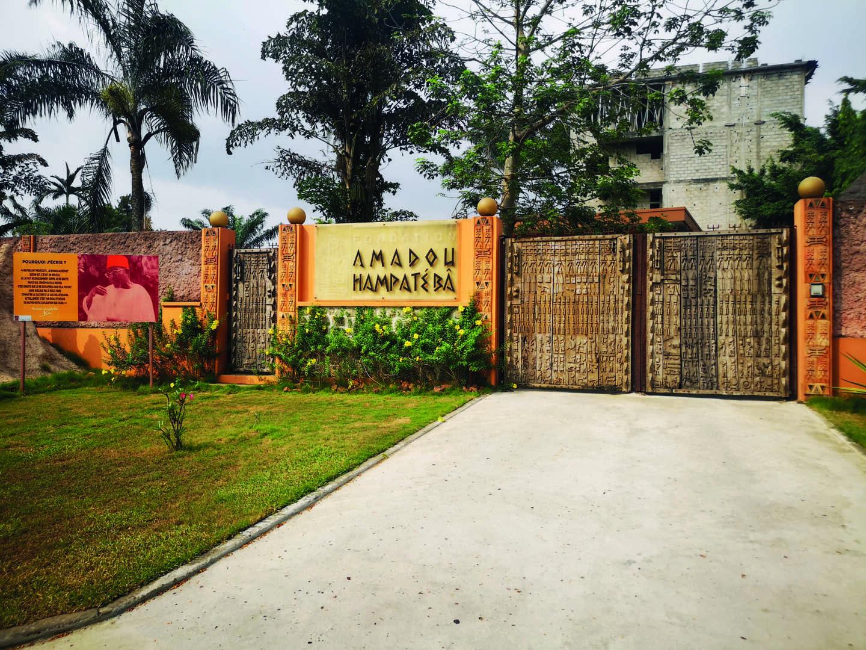 La Fondation Amadou Hampâté Ba